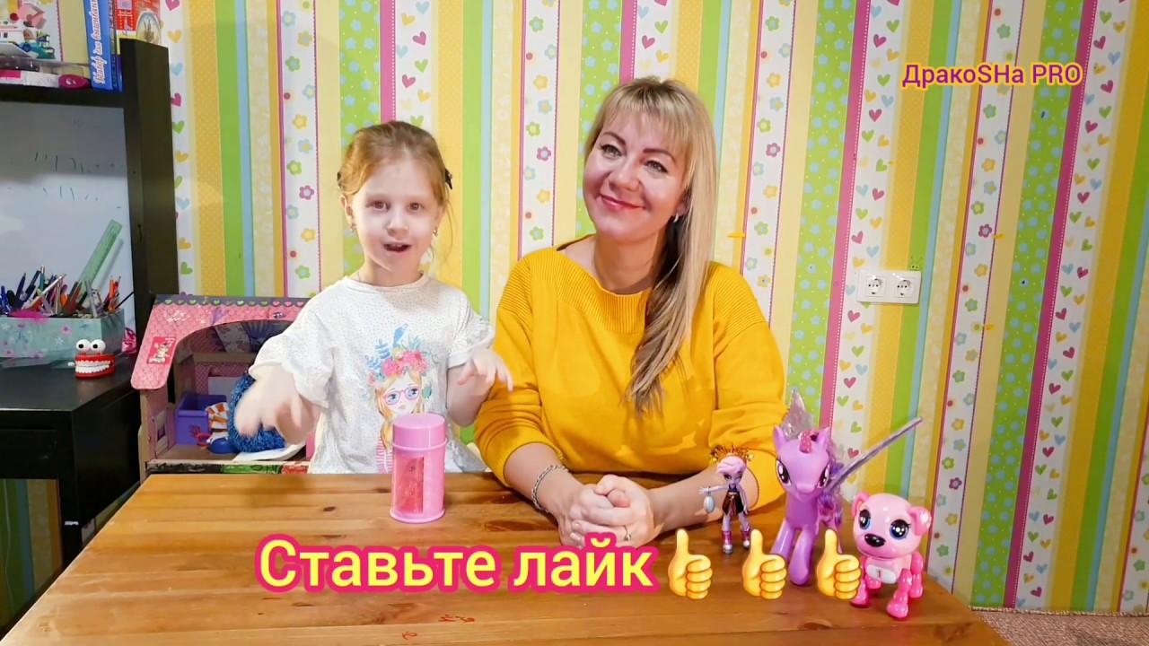 Какого размера кукла Лол? - YouTube