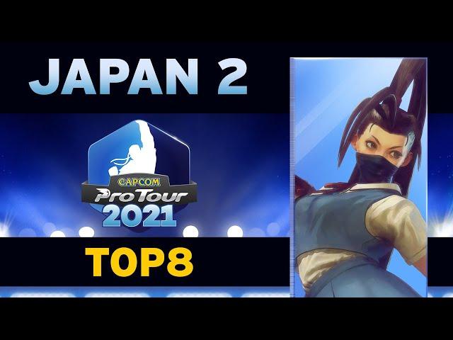 Capcom Pro Tour 2021 - Japan 2 - Top 8