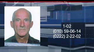 69-ամյա տղամարդը որոնվում է որպես անհետ կորած