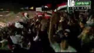 اغنية شجع مصر
