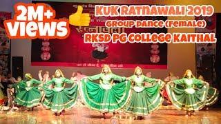 Haryanvi Group Dance (Female) || KUK Ratnawali Fest 2019