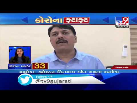 Top News Stories From Gujarat: 10/4/2020| TV9News