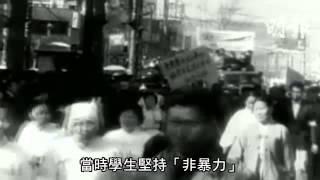 韓國民運領袖:抗爭40年 愈鎮壓愈暴力 (明報 2014/10/15)
