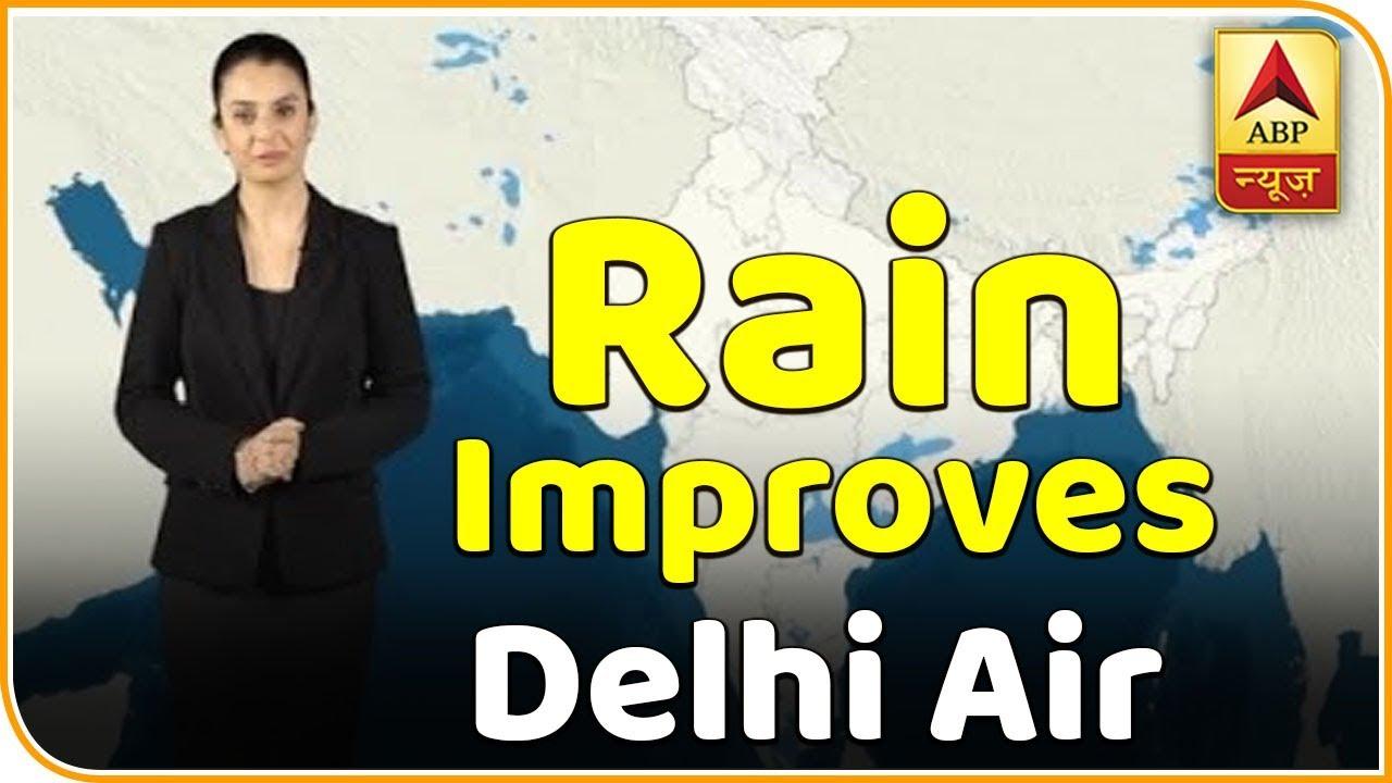Delhi: Traffic Jam Witnessed At Kashmere Gate Post Rain | ABP News
