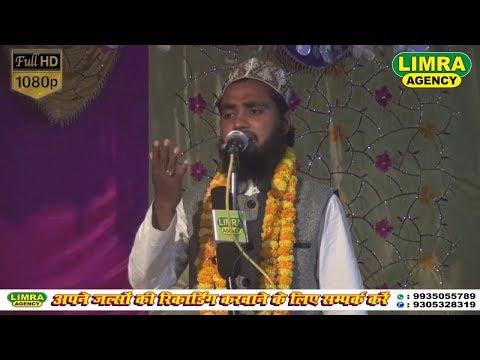 Ghulam Ahmad Raza Part 1, 3, May 2018 Devria Basti HD India