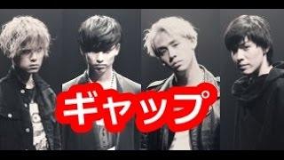2人組のロックユニット・EDGE of LIFEの 新シングル「Starry Sky」(11...