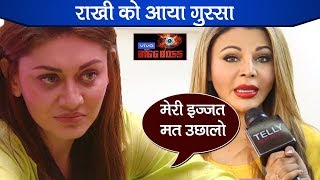 Bigg Boss 13: Rakhi Sawant SLAMS Shefali Zariwala For Insulting Her| Telly Reporter