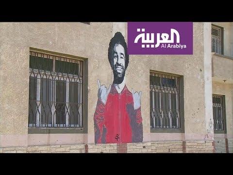 ماذا حدث لرفاق محمد صلاح في الصورة الشهيرة؟  - نشر قبل 3 ساعة