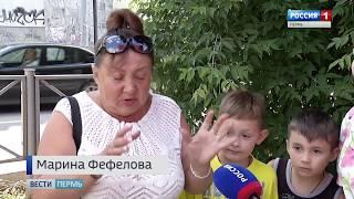 Туристы, вернувшиеся из Соль-Илецка, намерены обратиться в прокуратуру