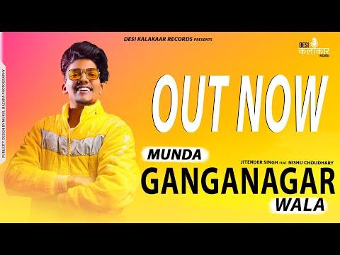 Munda Ganganagar Wala||Jitender Singh Ft. Nishu Choudhary||Mukul Hazara||New Punjabi Song 2021