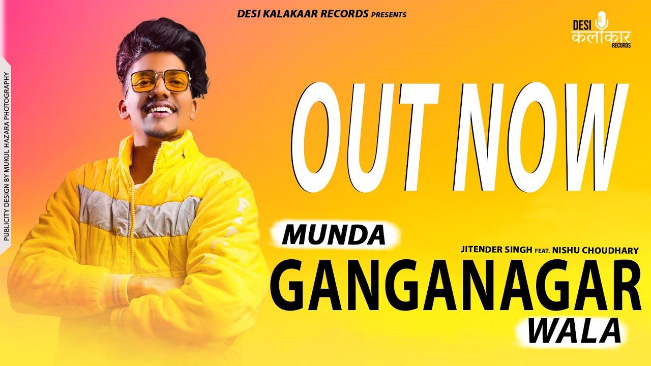 Download Munda Ganganagar Wala  Jitender Singh Ft. Nishu Choudhary  Mukul Hazara  New Punjabi Song 2021