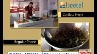 HomeShop18.com - A Strong & Stylish Cordless Phone - Beetel
