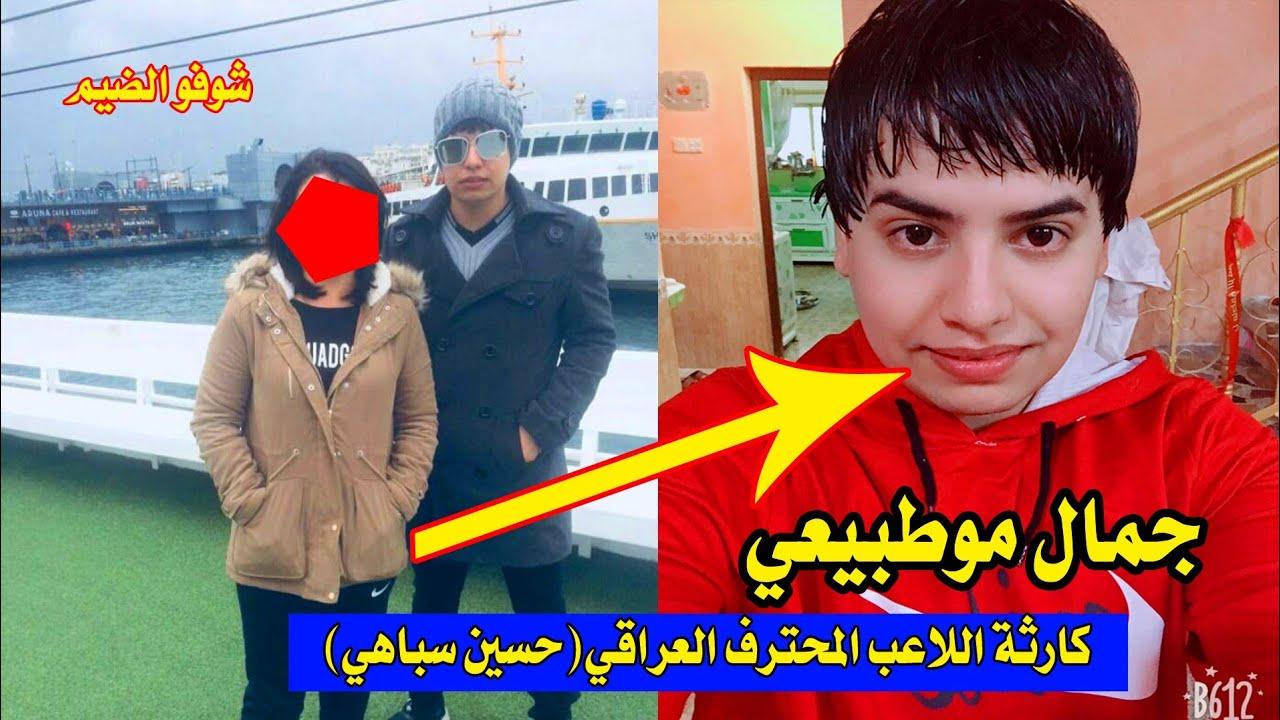 اللاعب الشاب المحترف العراقي حسين سباهي في تركيا