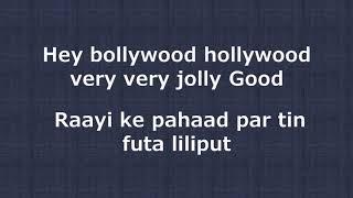 Badtameez - Yeh Jawaani Hai Deewani - Benny Dayal, Shefali Alvares |Lyrics