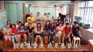 聖若翰堂2014年新教友分享會