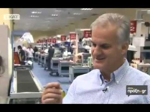 Bic: Ο κ. Δημήτρης Πισιμίσης στην Πράξη.gr (02Δεκ2012)