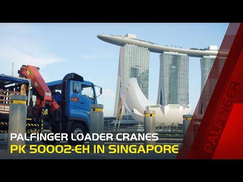 PALFINGER Loader Cranes / Ladekrane - PK 50002-EH in Singapore