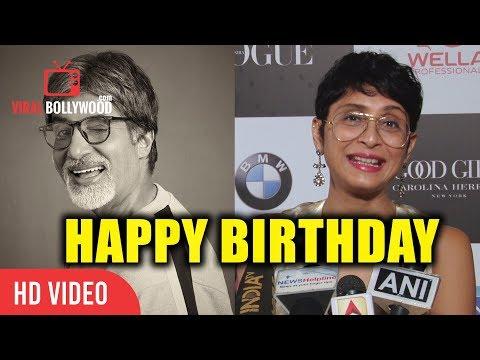 Kiran Rao Wishing Happy Birthday To Amitabh Bachchan