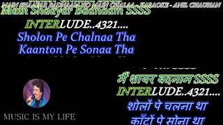 Main Shayar Badnaam - Karaoke With Scrolling Lyrics Eng. & हिंदी
