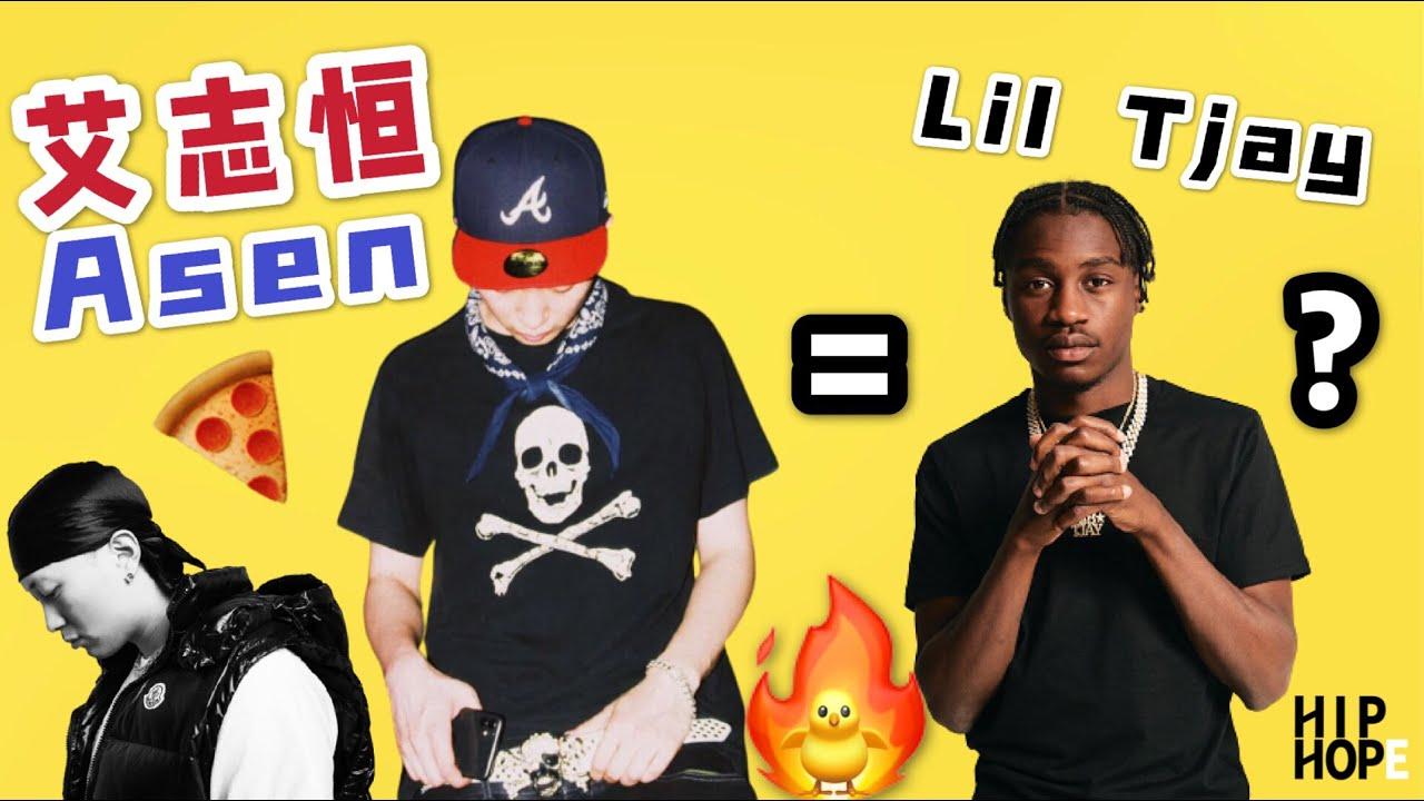 "Download 中肯评价艾志恒Asen,中国说唱需要美国风格吗?| 艾志恒Asen ""No Patience"" MV Reaction"