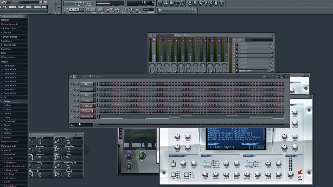 Fl studio как сделать dubstep 168