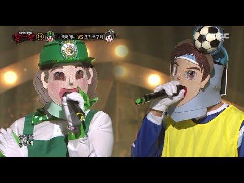 [King of masked singer] 복면가왕 - 'green mother' VS 'morning soccer club' 1round - Rain 20171126