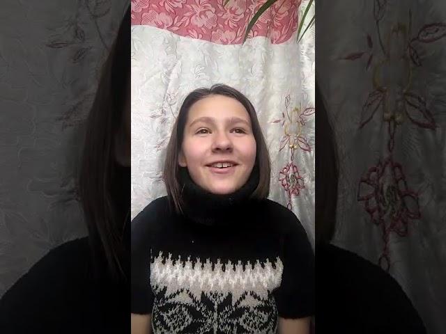 №989 Михайлова Софья. Песня