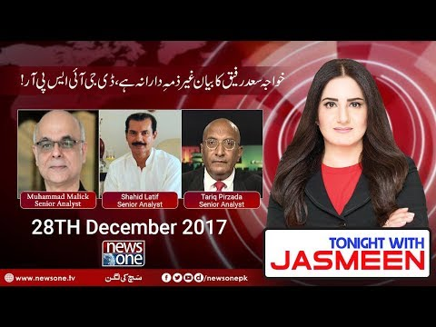 TONIGHT WITH JASMEEN - 28 December-2017 - News One