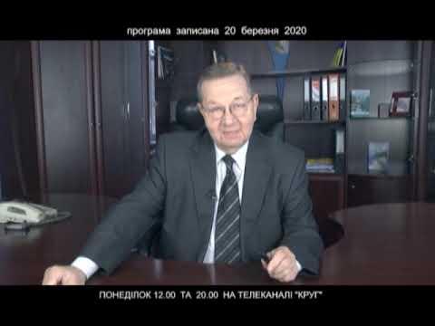 """Тихая Одесса. Программа """"КПП"""" от 21.03.2020"""