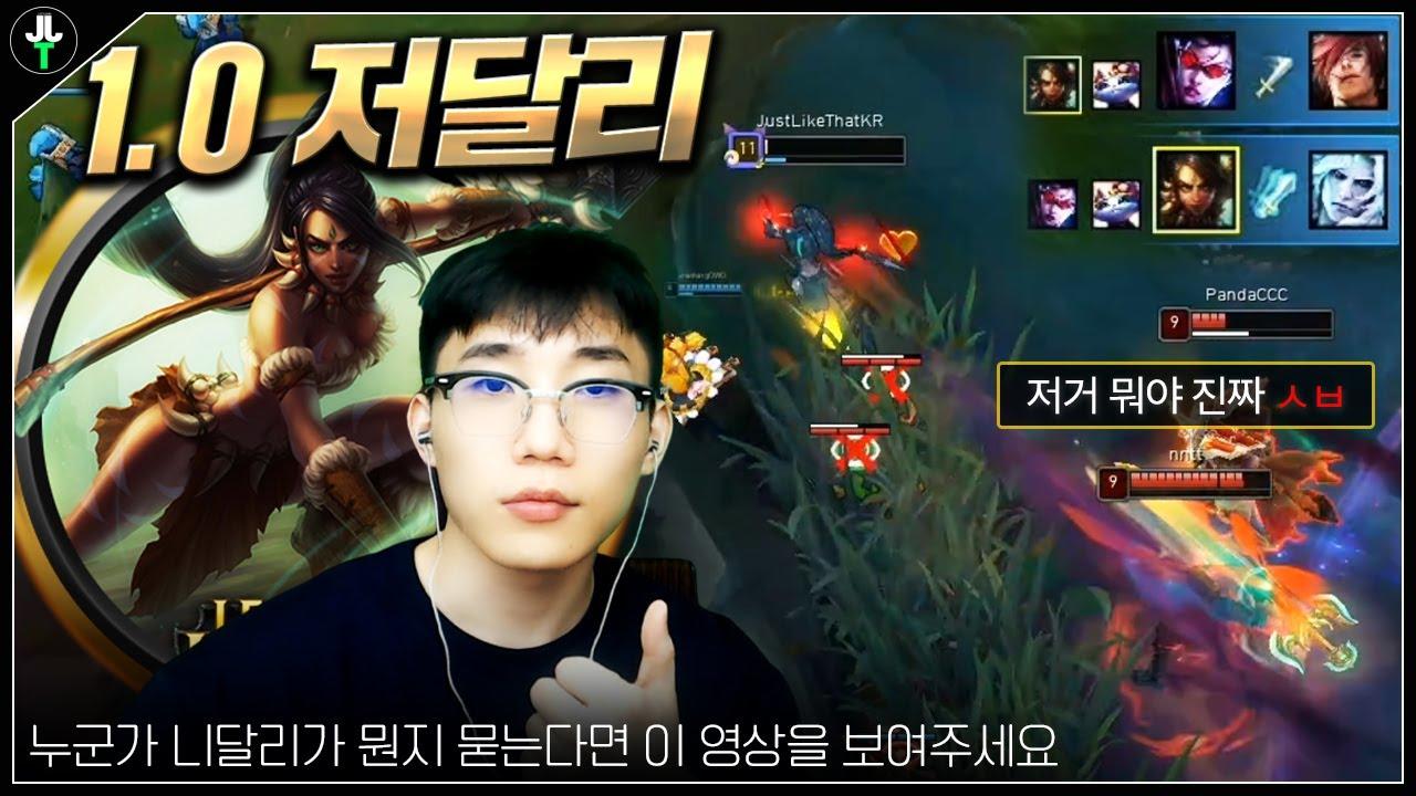 """전설의 """"1.0 저달리"""" 등장 (feat.수피응원)"""