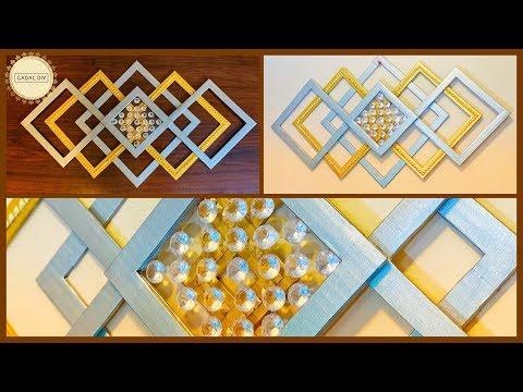 Unique Wall Hanging Ideas| gadac diy| Wall Hanging Craft Ideas| craft Ideas diy| Best out of waste