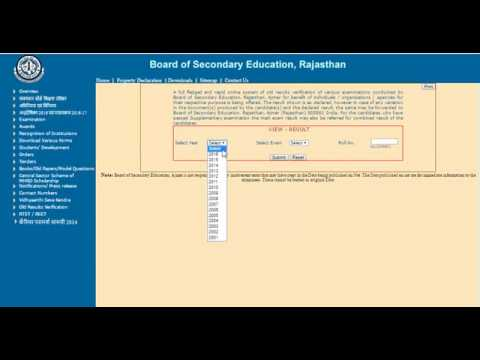 How To Download RBSE Old Mark Sheet Or Result Online On RBSE Portal