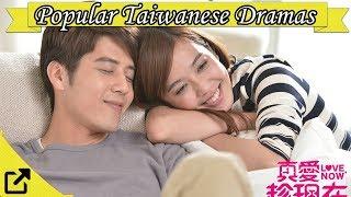 Top 50 Popular Taiwanese Dramas 2017