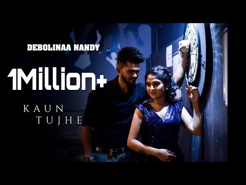 Kaun Tujhe | Female Cover by Debolinaa Nandy Ft. Samim | M.S. Dhoni The Untold Story