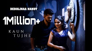 Kaun Tujhe | Female Cover by Debolinaa Nandy Ft. Samim | M.S. Dhoni The Untold Story