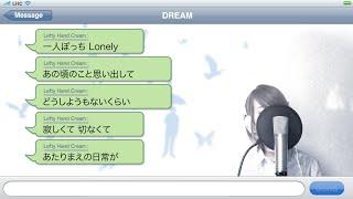 清水翔太/DREAM『テレビ東京系列  ドラマ24「なぞの転校生」』エンディングテーマ(Full Cover by Lefty Hand Cream)