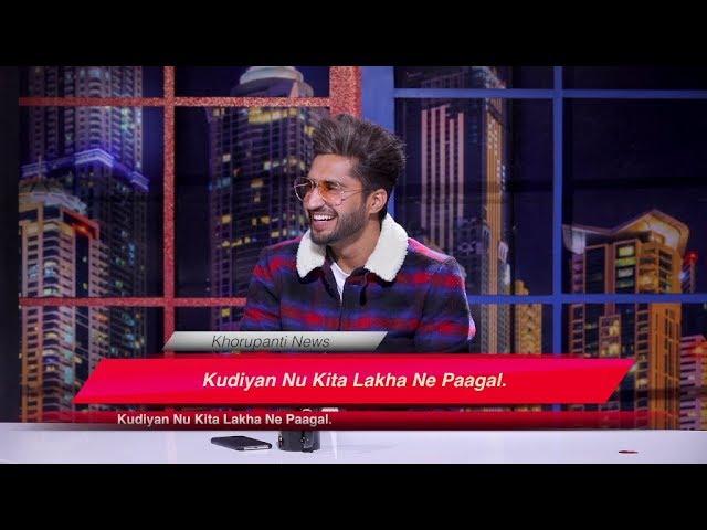E12 - Khorupanti News with Lakha Ft. Jassie Gill || Full Episode - Balle Balle TV || Full Interview