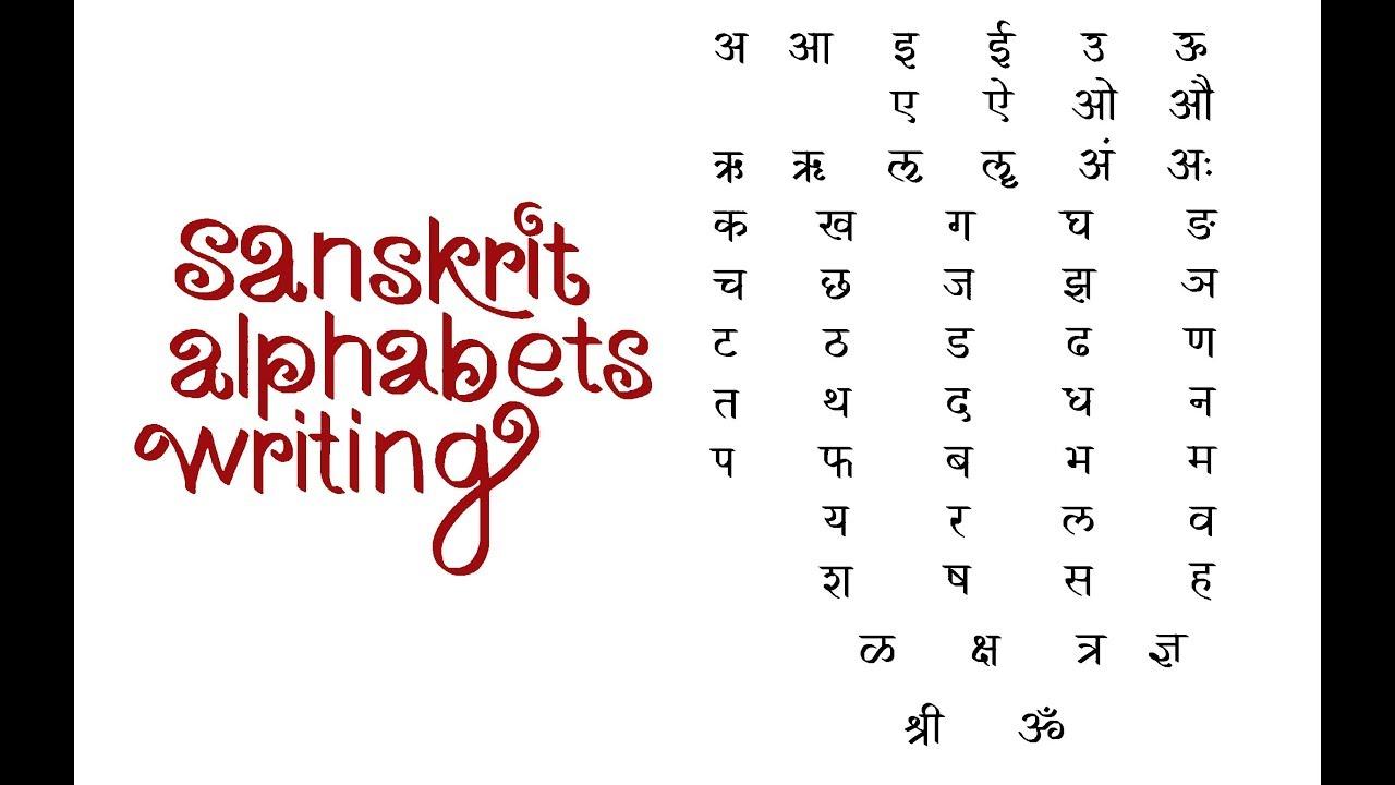 Sanskrit Alphabet writing