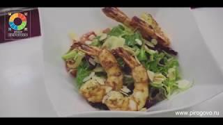 Салат с авокадо и тигровыми креветками
