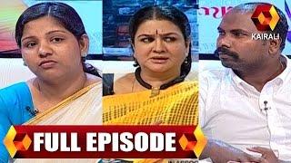 Jeevitham Sakshi 08/12/15 Host By Actress Urvashi.Full Episode