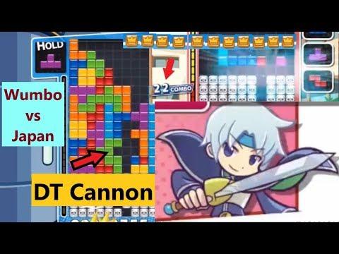 [Slight Disadvantage] Wumbo vs Japan (35 Puyo) (Switch)