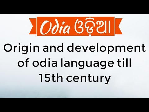 Odia ଓଡ଼ିଆ - Origin and development of Odia language till 15th century - Odia literature OPSC UPSC