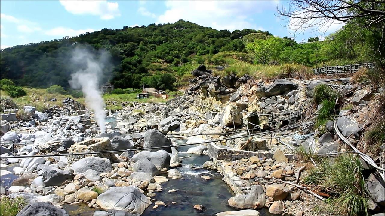 陽明山之硫磺谷&龍鳳谷 - YouTube
