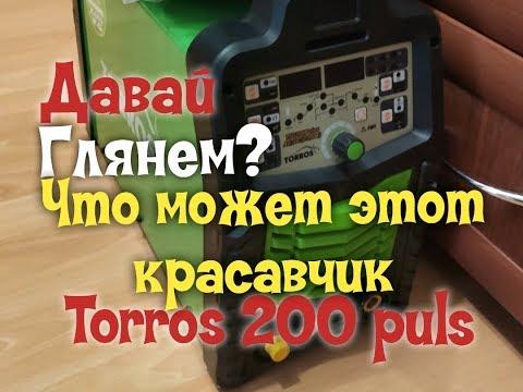 Новый сварочный инвертор TIG AC/ DC Torros 200 Puls. Давай посмотрим?