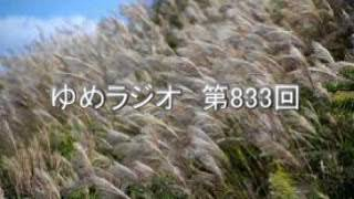 第833回 ニーチェ 悲劇の誕生 2017.10.11