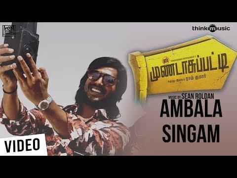 Ambala Singam Official Full Song - Mundasupatti