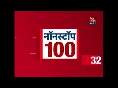Nonstop 100: NCP Protests Against Nirav Modi In Mumbai