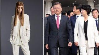 '쑤기템' 김정숙 여사가 홈쇼핑서 구매한 정장, 가격 보니