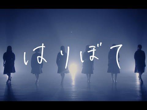 CYNHN(スウィーニー)「はりぼて」Music Video