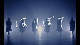 CYNHN - はりぼて